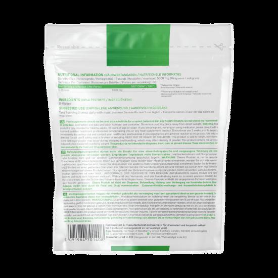 D-Ribose Powder 250 grams